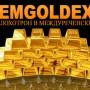 Emgoldex — лохотрон в Междуреченске