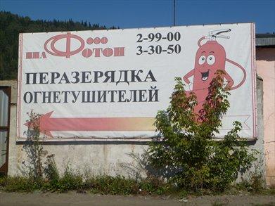 perazeryadka