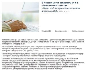 http://nr2.ru/chel/481816.html