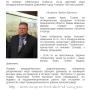 Тулеев обвинил Шамонина в «потере» 400 млн рублей