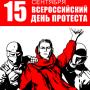 В Междуреченске 15 сентября пройдет местный «Марш миллионов»