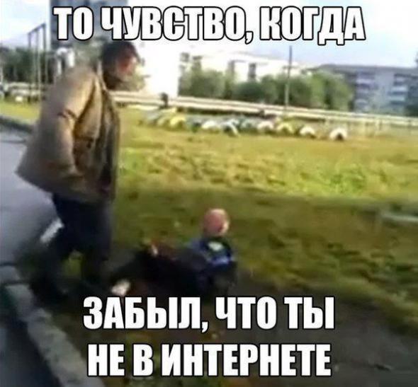 """""""Компот"""" - учитель года"""
