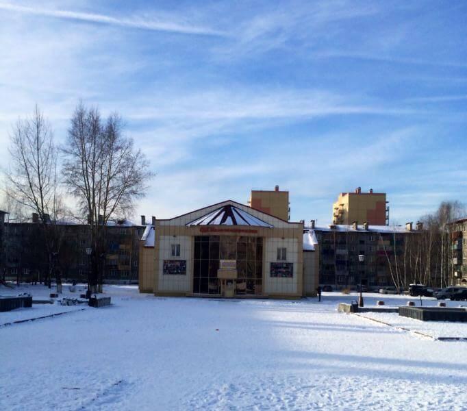 Видео: Несчастный случай на ДК Железнодорожник. Междуреченск. 7.12.18