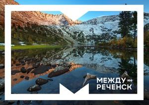 27 сентября – Всероссийский день туризма