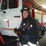 Итоги соревнований: лучший начальник караула пожарно-спасательной службы живет и работает в городе Осинники