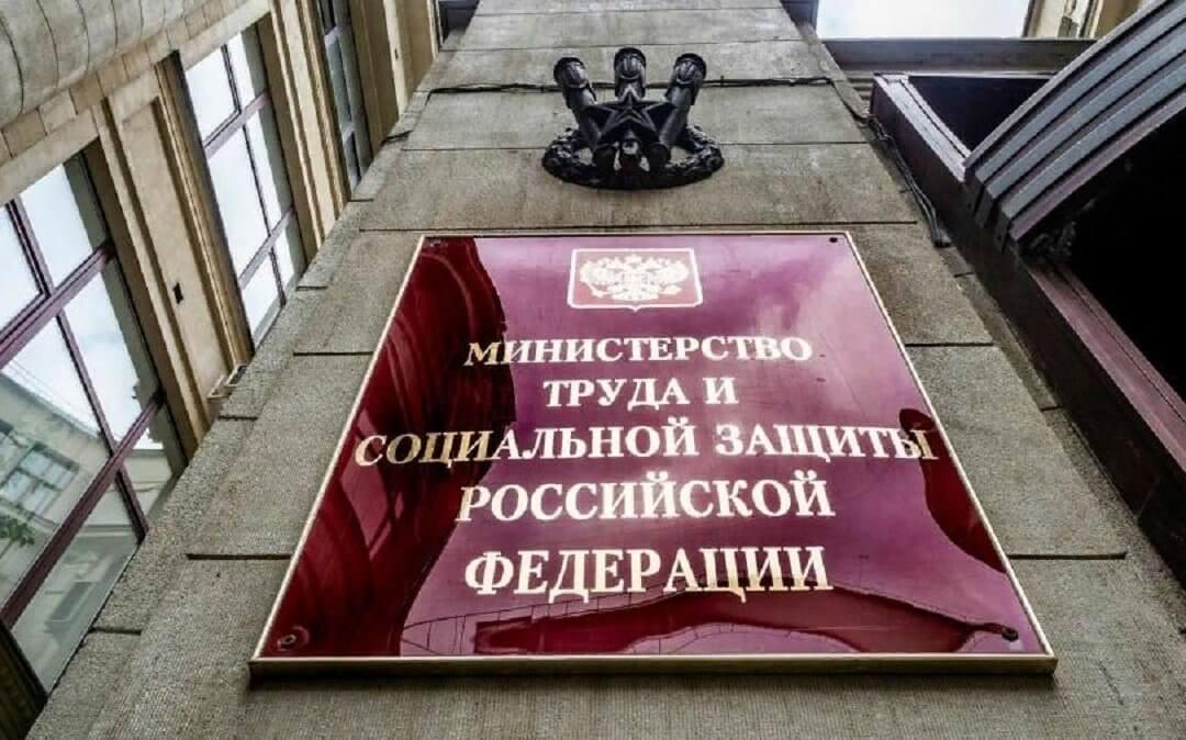 Повышение пенсионного возраста в России Минтруд оценил особо извращённым способом