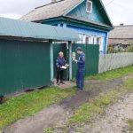 Профилактические рейды по пожарной безопасности прошли в Яйском муниципальном округе